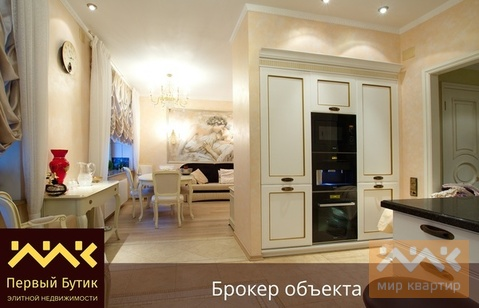 Продается 4к.кв, Нахимова - Фото 1