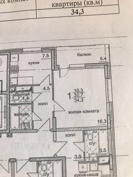 1 комнатная квартира 34,3 кв.м в новом монолитном доме в г. Руза - Фото 2