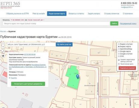 Продажа участка, Турунтаево, Прибайкальский район, Ул. Оболенского - Фото 1