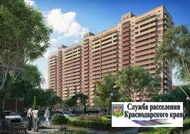 Однокомнатная квартира мечты, Купить квартиру в Краснодаре по недорогой цене, ID объекта - 323024578 - Фото 1