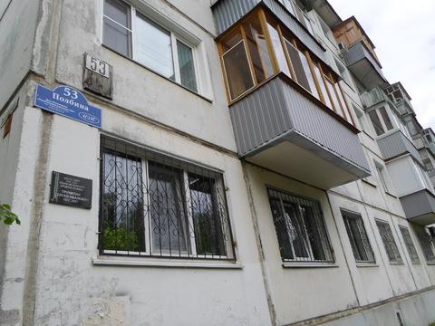 2 х ком улица полбина - Фото 3