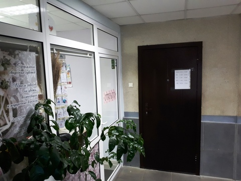 Сдам помещение 18 кв.м. Зеленоград - Фото 4