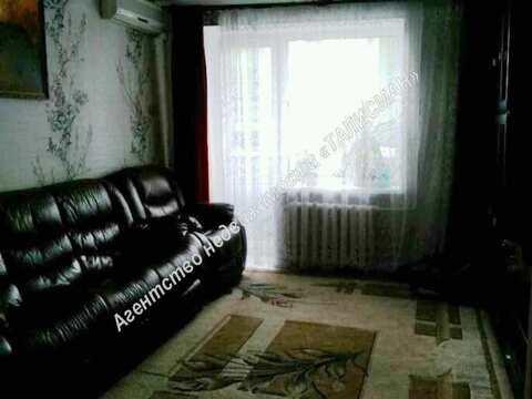 Продается 3 комн.кв. в р-не Русского поля, Продажа квартир в Таганроге, ID объекта - 321777678 - Фото 1