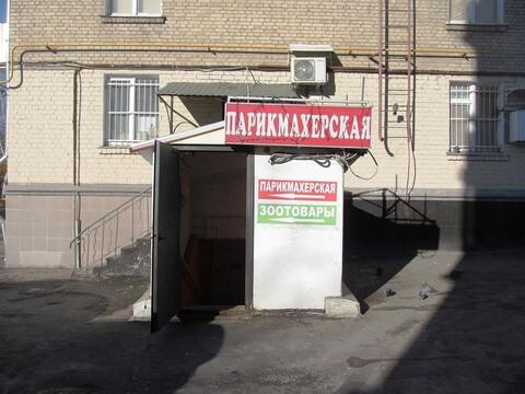 Аренда псн, м. Каширская, Каширское ш. - Фото 1