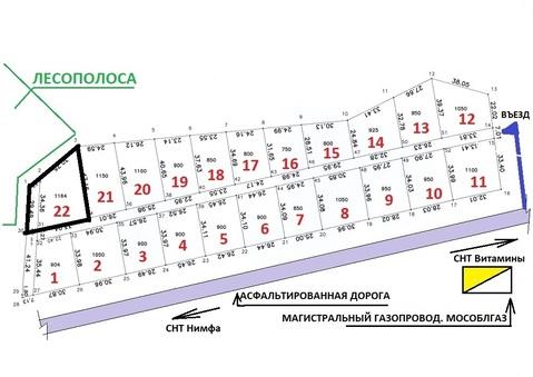 Участок 9 соток ПМЖ, 35 км от МКАД, Ярославское или Щелковское шоссе - Фото 5