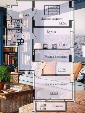 Продажа квартиры, Ижевск, Ул. Грибоедова - Фото 3