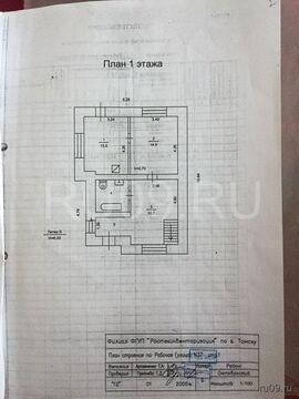 Дома, дачи, коттеджи, ул. Рабочая, д.37 - Фото 5