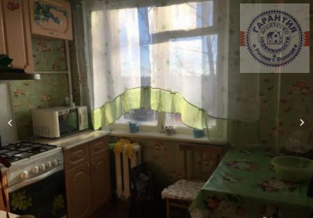 Продажа квартиры, Дубровское, Вологодский район, Ул. Школьная - Фото 2