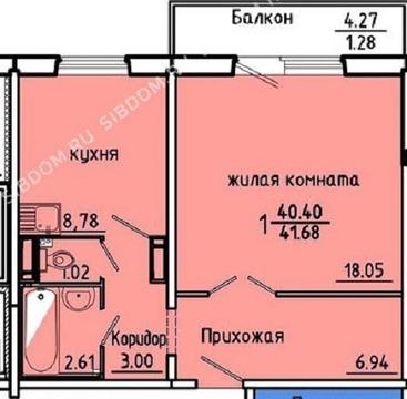 Продам 1 комн 41.68 кв м Покровский д 6а Цена 2190 т р т 271-05-20 - Фото 2