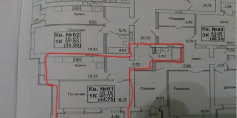 1 400 000 Руб., Продаю однокомнатную квартиру, Продажа квартир в Саратове, ID объекта - 316970234 - Фото 1