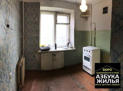 1-к квартира на Дружбы 31 за 699 000 руб - Фото 2