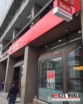 Магазин, 253 кв.м. - Фото 3