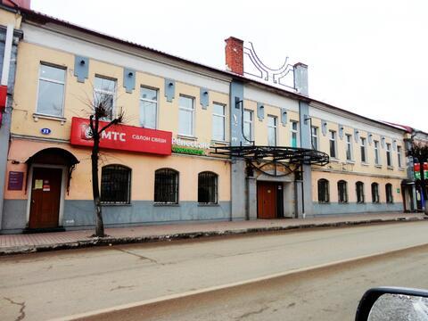 Сдаётся помещение оборудованное под банк, 136 м2, г. Серпухов - Фото 1