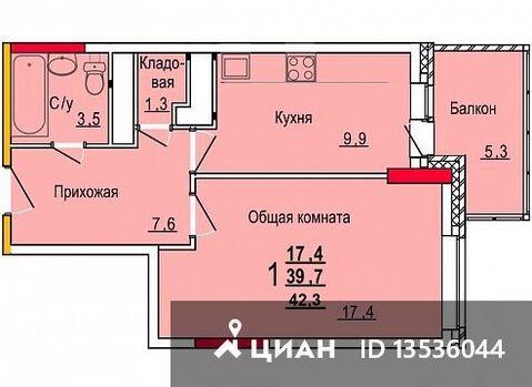 Продаю1комнатнуюквартиру, Тула, улица Кауля, 12, Купить квартиру в Туле по недорогой цене, ID объекта - 322797474 - Фото 1