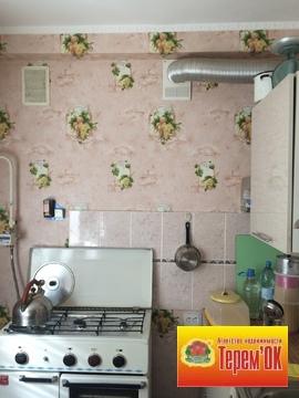 2 комн квартира на М Василевского - Фото 2
