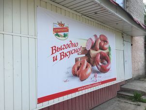 Продажа торгового помещения, Томск, Ул. Дальне-Ключевская - Фото 2