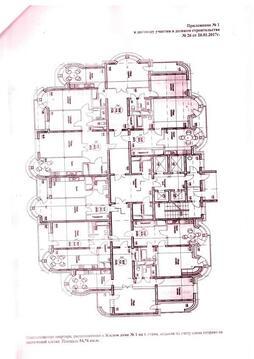Продается квартира 54,76 кв.м, г. Хабаровск, ул.Тихоокеанская, Купить квартиру в Хабаровске по недорогой цене, ID объекта - 319205734 - Фото 1