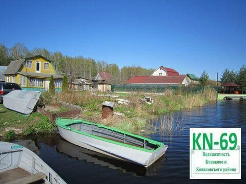 Дача в Конаково на воде - свой берег, СНТ Юность Мошковский залив - Фото 1