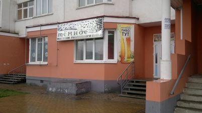 Продажа псн, Орел, Орловский район, Ул. Полесская - Фото 1