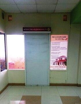 Сдается торгово-офисное помещение для вашего бизнеса - Фото 2