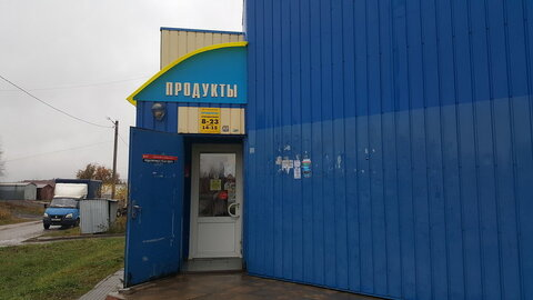 Продаем магазин в п.Михнево - Фото 4