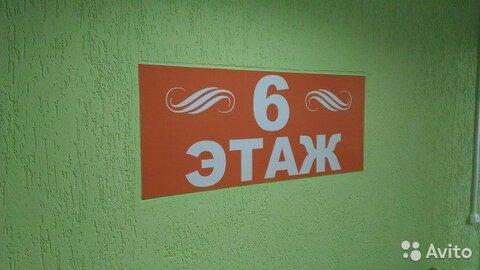Офисное помещение, 36.8 м - Фото 1