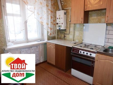 Cдам 3х комнатную квартиру по отличной цене! - Фото 1