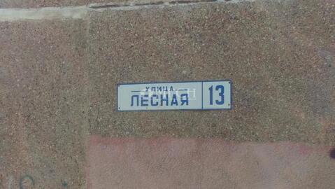 Продажа квартиры, Дзержинский, Ул. Лесная - Фото 1