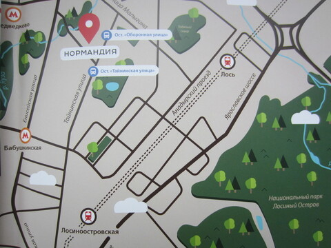 Трехкомнатная Квартира Москва, улица Тайнинская, вл.9-11, СВАО - . - Фото 3