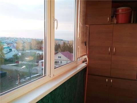 Квартира по адресу Вокзальная 3 - Фото 1