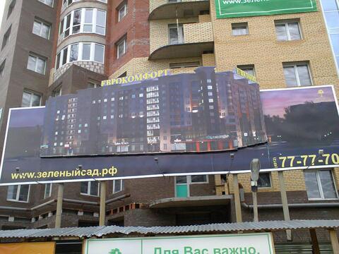 Продам 1 квартиру в новом доме на Шлаковом - Фото 5
