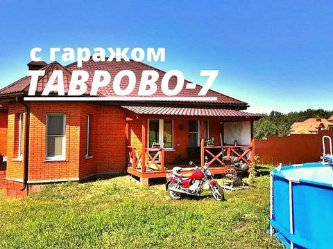 Объявление №65231439: Продажа дома. Белгород