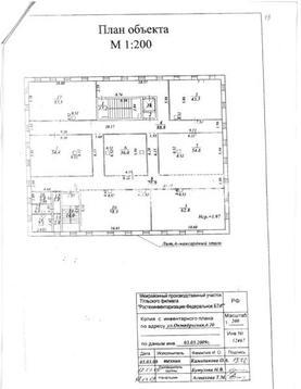 Офис 20 кв.м. по адресу г.Тула, ул.Октябрьская 20 - Фото 3