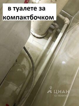 Продажа квартиры, Магадан, Космонавтов пл. - Фото 2