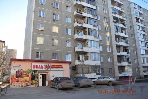 Екатеринбург, Чермет - Фото 2