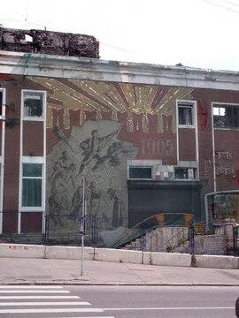 Продажа квартиры, Ул. Пресненский Вал - Фото 4
