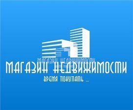 Продажа квартиры, Нальчик, Ул. Головко