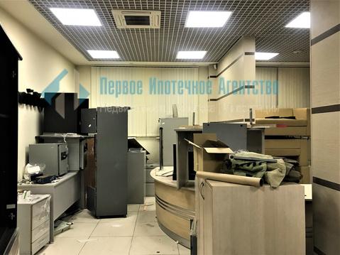 Продажа офиса, м. Московская, Конституции пл. - Фото 2