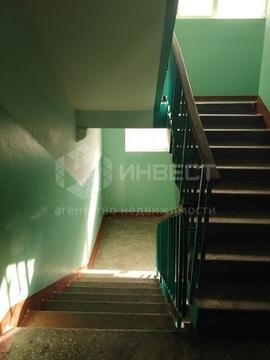 Квартира, Мурманск, Щербакова - Фото 4
