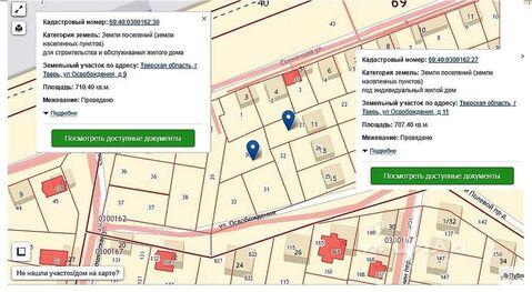 Продажа дома, Тверь, Ул. Освобождения - Фото 2