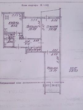 Квартира новой планировки по цене хрущевки - Фото 2