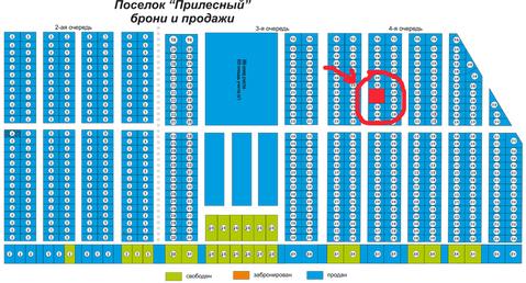 Новый кирпичный дом 100 м по цене гостинки! - Фото 4