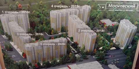 Трехкомнатная квартира в новостройке - Фото 1