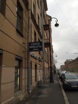 Комната в историческом центре города - Фото 1