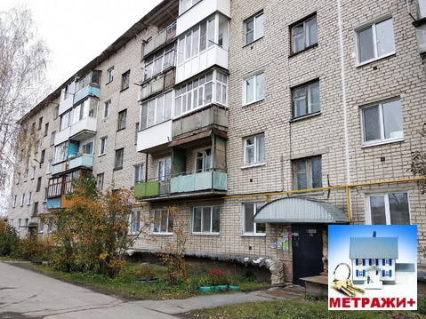 3-к. квартира в Камышлове, ул. Максима Горького, 13 - Фото 1