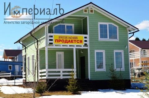Объявление №50567346: Продажа дома. Нара