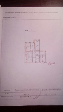 Комната 18 кв.м. в малонаселенной квартире Санаторий Сосновый бор - Фото 1
