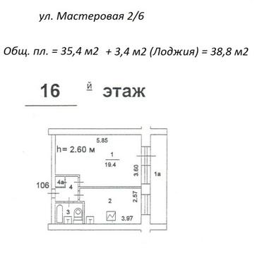 Продается 1-но комнатная квартира м. Шоссе Энтузиастов - Фото 2