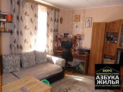 Комната в общежитии за 530 000 руб - Фото 1