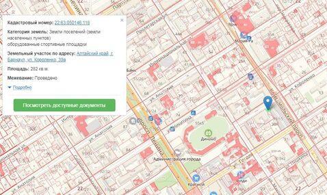 Продажа участка, Барнаул, Ул. Короленко - Фото 2